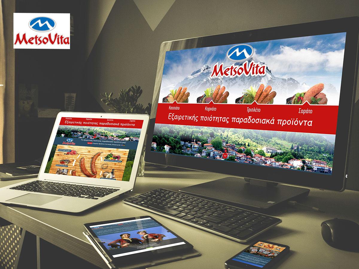 metsovita-codewild-kataskevi-istoselidwn-eshops