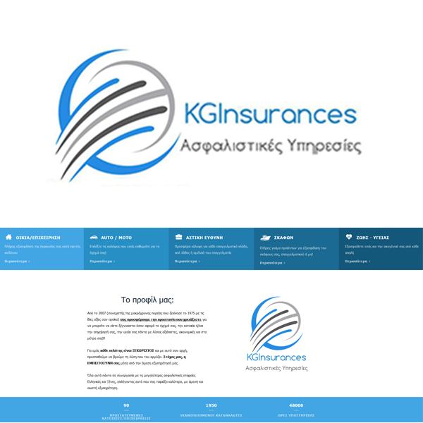 asfaleies-georgiadi-1-kataskevi-istoselidon-eshop-pliroforiki-codewild