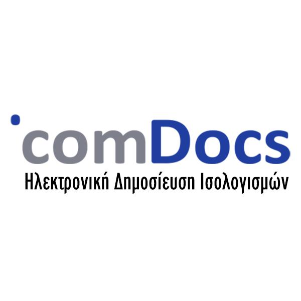 comdocs-dimosieusi-isologismon-online-kataskevi-istoselidon-eshop-pliroforiki-codewild