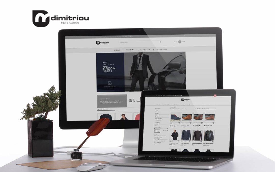 Dimitriou Fashion