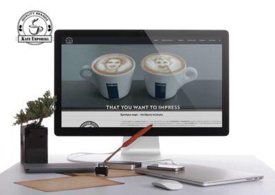 Εμπόριο καφέ – Χονδρική – Σεμινάρια Barista – ΚΑΦΕΕΜΠΟΡΙΚΗ