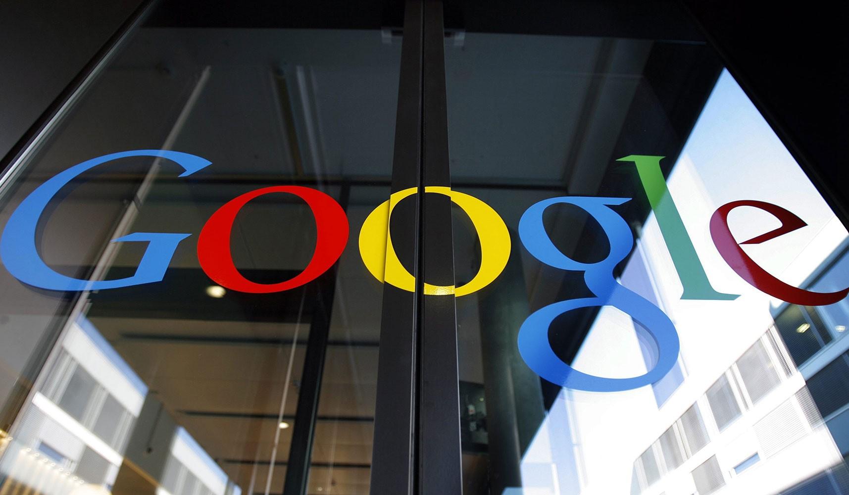 google kataskevi istoselidon eshop pliroforiki codewild