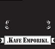 kafe-emporiki