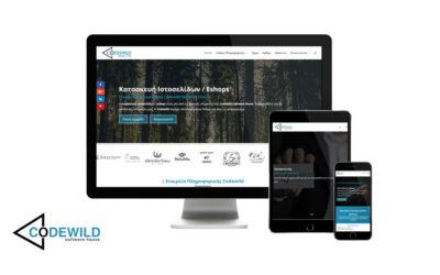 Τι είναι η responsive ιστοσελίδα και γιατί τη χρειάζεται η επιχείρησή σας.