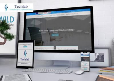 Εκπαίδευση Κατάρτιση Συμβουλευτική – TECHLAB