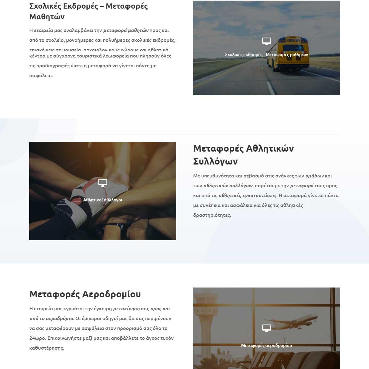 bustravel-scene-kataskevi-istoselidwn-codewild2