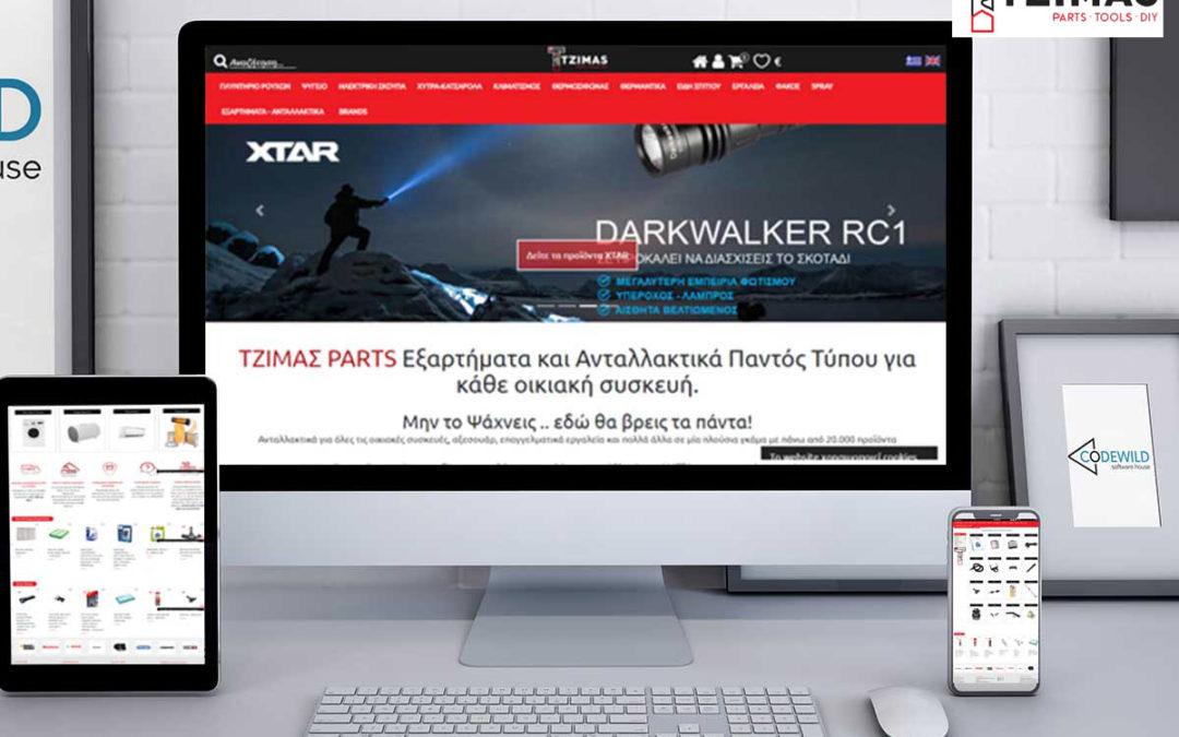 Tzimas Parts