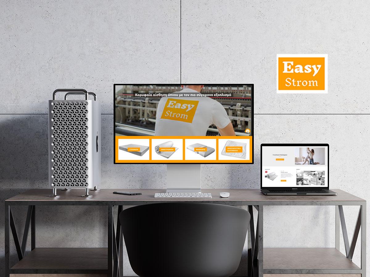easystrom-scene-kataskevi-eshop-codewild