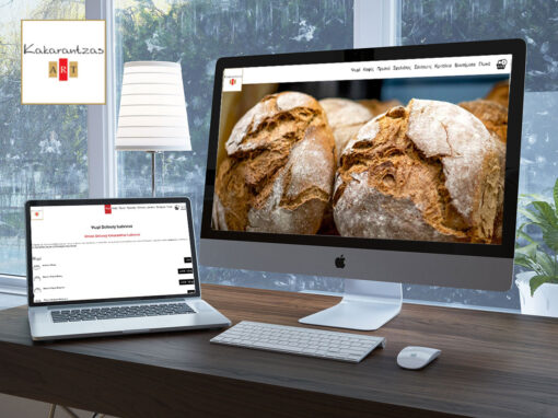 Kakarantzas Online delivery