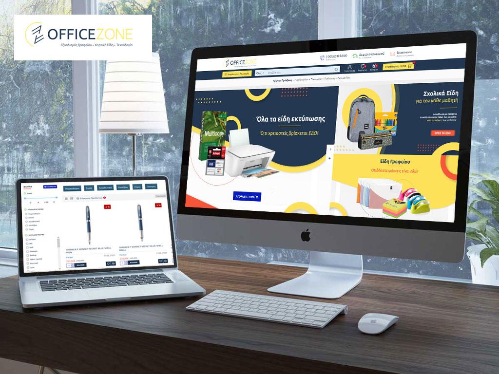 officezone kataskevi eshop istoselidon codewild